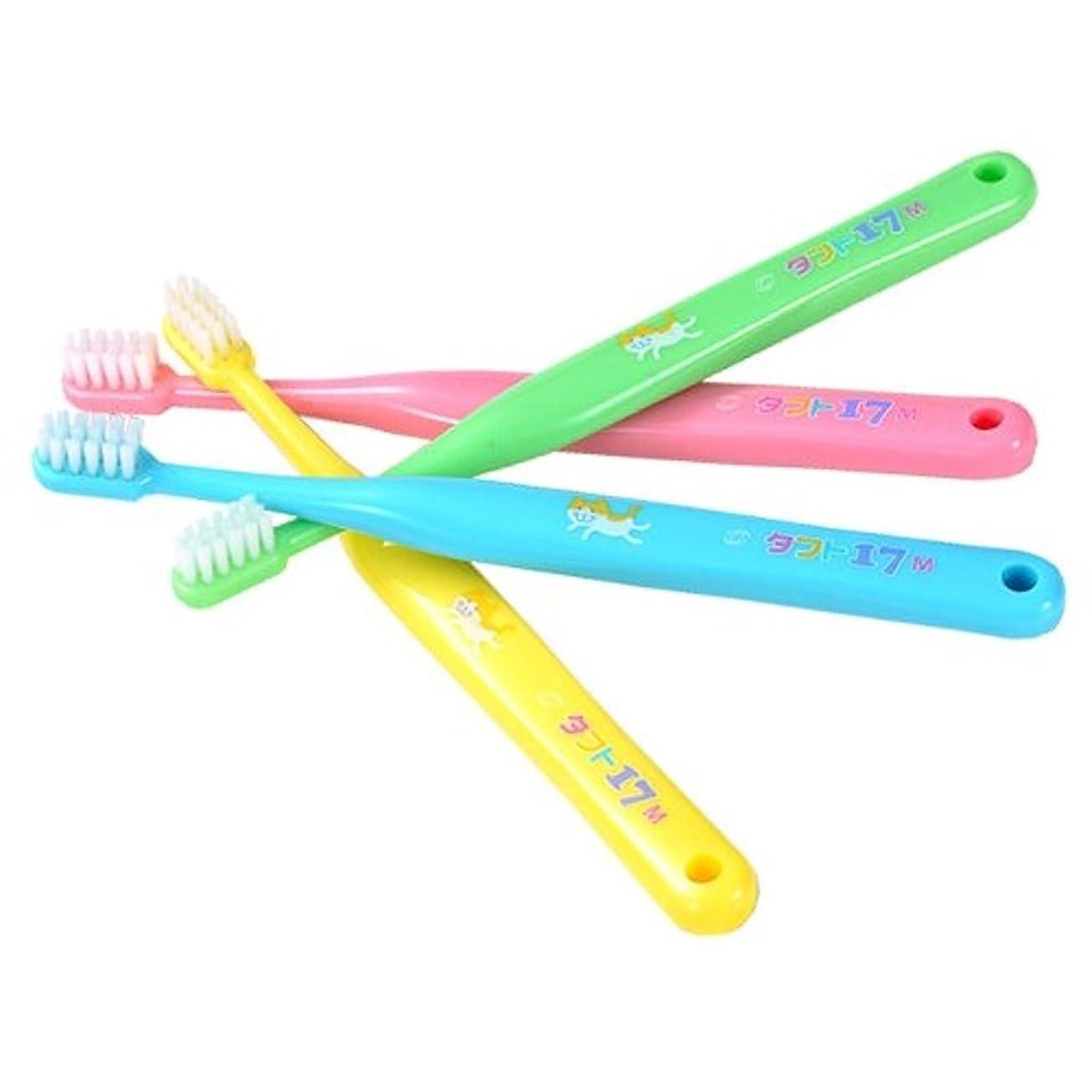 印をつける多様な証拠オーラルケア タフト 歯ブラシ ミディアム × 4本 アソート (タフト17(M))