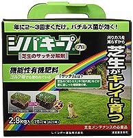 レインボー薬品 芝生用土壌改良材 シバキープProサッチ分解剤 2.8kg