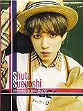Shuta Sueyoshi Photobook in London