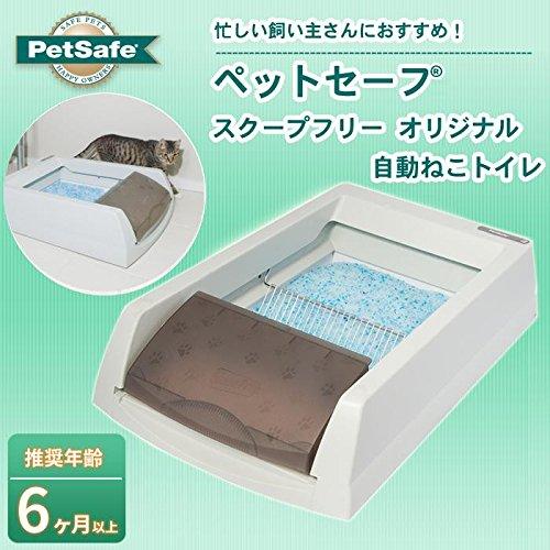 日用品 ペット ネコ用品 関連商品 オリジナル 自動ねこトイレ PAL18-14275