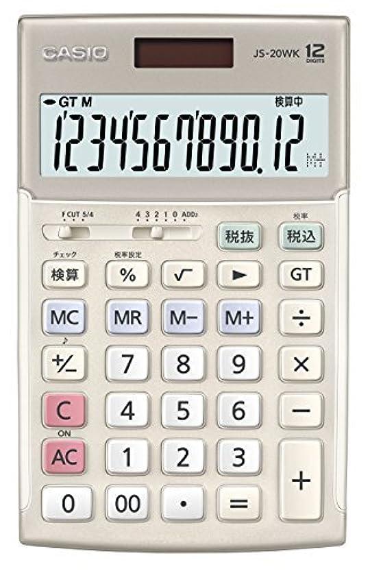 火傷トーク硫黄カシオ エレガント実務電卓 JS-20WK-GD 【まとめ買い3台セット】