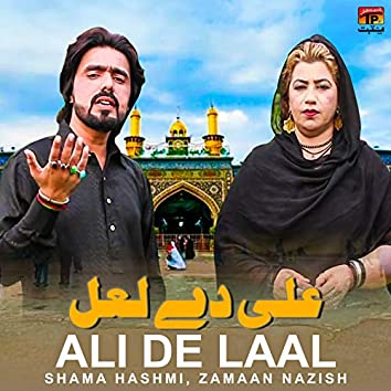 Ali De Laal - Single