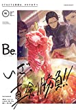 COMIC Be (コミック ビー) vol.95 2021年 6月号