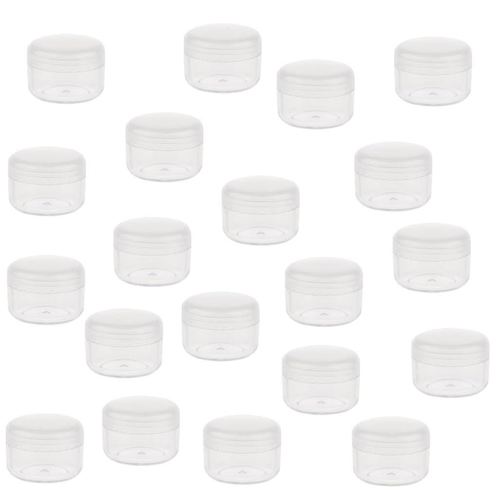 白いスチュワーデス霧CUTICATE 小型 化粧ポット瓶 化粧品 クリームジャーポット 蓋付き 化粧品容器 ポータブル 20個 全2サイズ - 5g