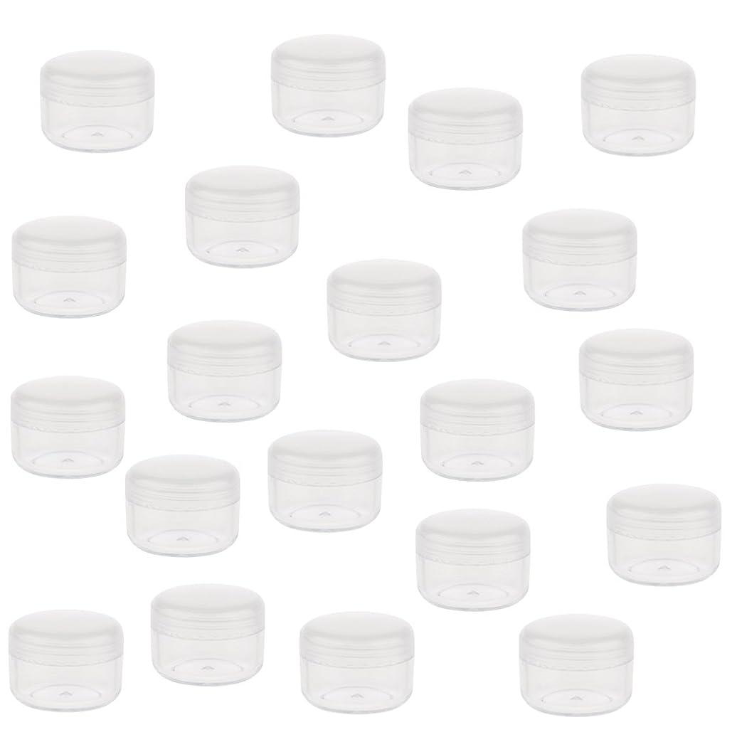 保険をかける自分の力ですべてをする追うCUTICATE 小型 化粧ポット瓶 化粧品 クリームジャーポット 蓋付き 化粧品容器 ポータブル 20個 全2サイズ - 5g