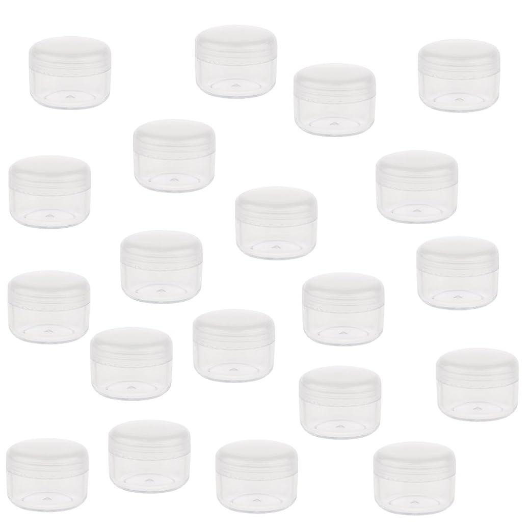 注意地域盲信CUTICATE 小型 化粧ポット瓶 化粧品 クリームジャーポット 蓋付き 化粧品容器 ポータブル 20個 全2サイズ - 5g