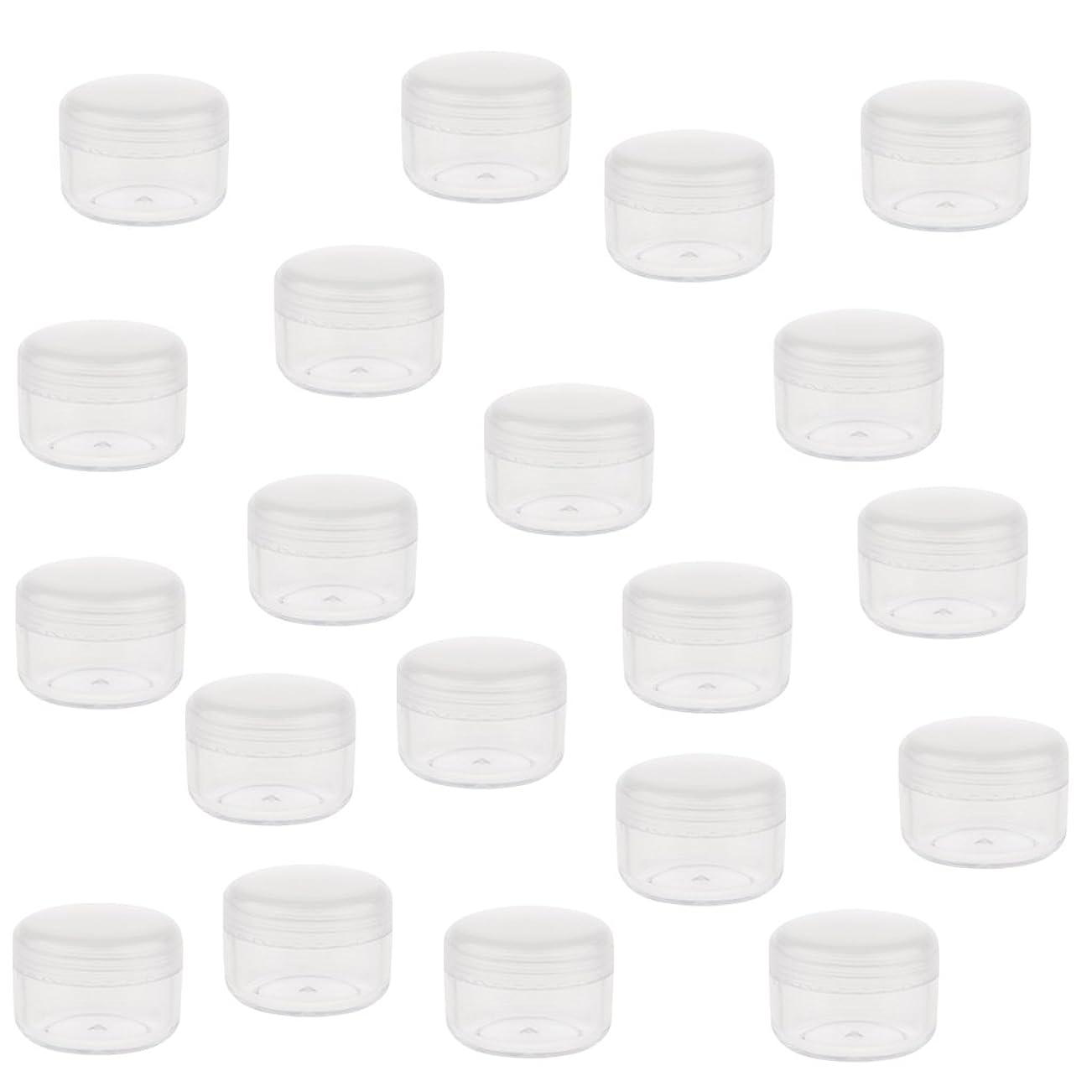 解く消す成長するCUTICATE 小型 化粧ポット瓶 化粧品 クリームジャーポット 蓋付き 化粧品容器 ポータブル 20個 全2サイズ - 5g