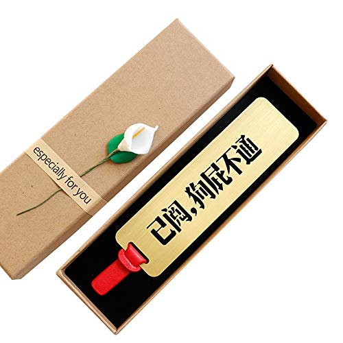 Segnalibro/Segnalibri/ testo Preferiti libro Marks- segnalibro del metallo di stile cinese Hollow / buona scelta come regalo di compleanno, Regalo di Natale, regalo di affari ( Color : Red )