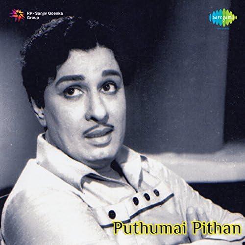G. Ramanathan