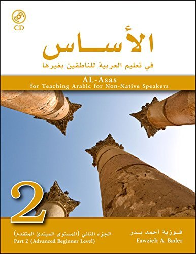 Al-Asas for Teaching Arabic for Non-Native Speakers: Part...