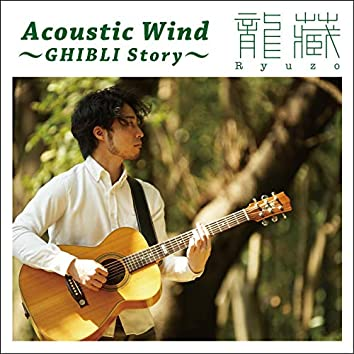 Acoustic Wind ~GHIBLI Story~