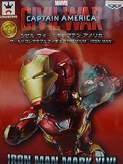 シビル・ウォー/キャプテン・アメリカ ワールドコレクタブルフィギュアPREMIUM-IRON MAN- アイアンマン マーク46