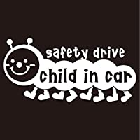 imoninn CHILD in car ステッカー 【パッケージ版】 No.21 イモムシさん (白色)