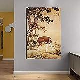 KWzEQ Perro Lienzo Debajo de la decoración de la Sala de impresión de árbol Moderno hogar Arte de la Pared Pintura al óleo,Pintura sin Marco,80x120cm