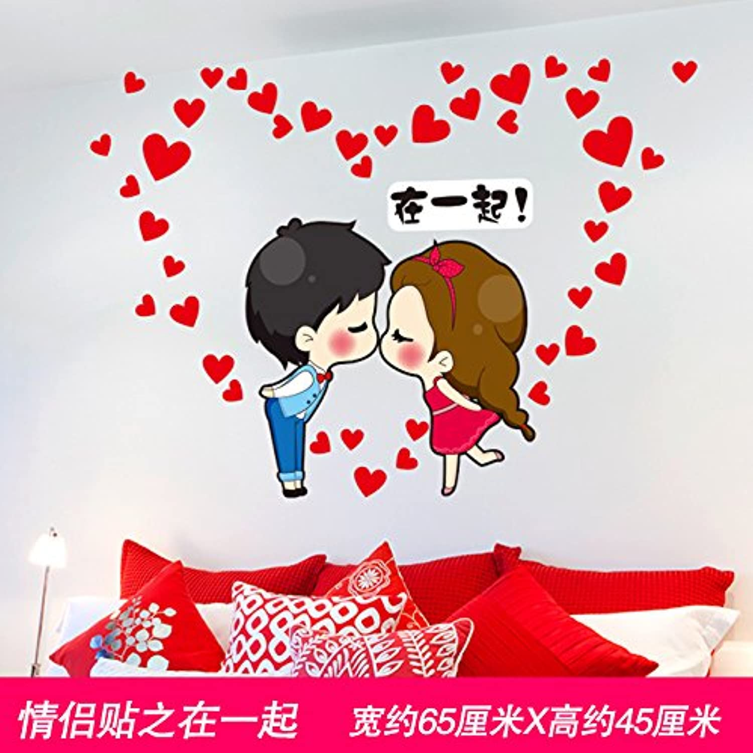 Znzbzt Wall Decals Personalized Stickers Bedroom Wall Decoration Wall Painting Wall Surface, Together with The Great