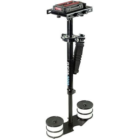 Glidecam Glult Ultra Shot Kameraplattform Schwarz Kamera