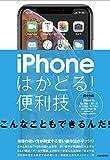 511uPsZNENL. SL160  - 非通知着信拒否ができないオーストラリアのキャリアでiPhoneを非通知着信拒否設定するには?