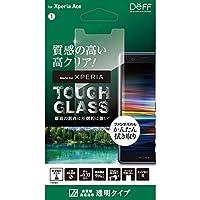 Deff(ディーフ) Xperia Ace ガラスフィルム SO-02L 0.33mm 透明 高光沢 【ヒビが入りづらい独自開発の「二次硬化ガラス】TOUGH GLASS