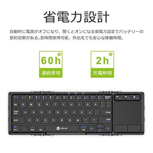 511uQ8TOkcL-折り畳み式フルキーボードの「iClever  IC-BK05」を購入したのでレビュー!小さくなるのはやっぱ便利です。