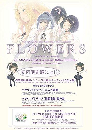 『FLOWERS -Le volume sur automne-(秋篇) 初回限定版』の2枚目の画像