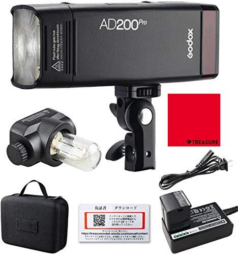 Godox AD200Pro ポケット TTL スピードライト フラッシュ [日本正規代理店/1年保証/日本語説明書付/ポータブル/ミニ/GN52/GN60/ 1/ 8000s/HSS/2.4Gワイヤレス Xシステム/200Ws強力パワー/セット品]