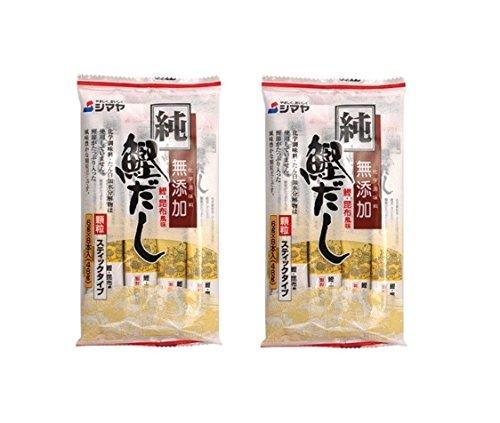 Pamai Pai® Doppelpack: 2 x 48g Dashino Moto Würzpulver (Dashi) PORTIONIERT für Miso