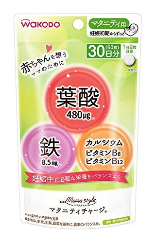 ママスタイル マタニティチャージ マタニティ用(妊娠初期からずっと) 60粒(30日分)入