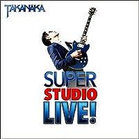 SUPER STUDIO LIVE![初回限定盤]