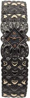 ساعة يد نسائية من اوماكس ، انالوج بعقارب ،  اسود/ نحاسي