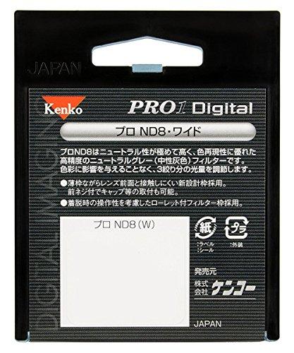Kenkoカメラ用フィルターPRO1DプロND8(W)52mm光量調節用252437