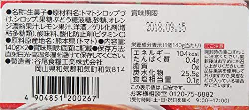 谷尾食糧黄金の果実熊本県産トマトゼリー2連×6個