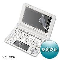 サンワサプライ 液晶保護フィルム(CASIO EX-word XD-Bシリーズ用) PDA-EDF50T10