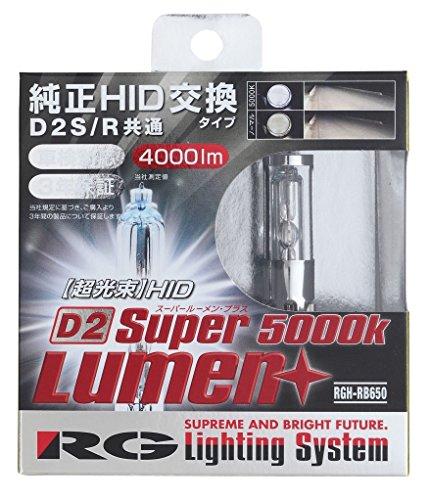 レーシング ギア ( RACING GEAR ) 純正交換HIDバルブ SUPER LUMEN+ D2S/D2R共用 5000K RGH-RB650
