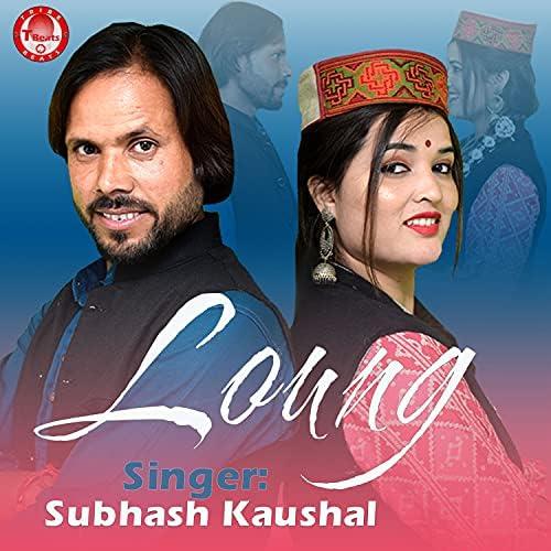 Subhash Kaushal