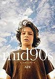 mid90s ミッドナインティーズ デラックス版 DVD[DVD]