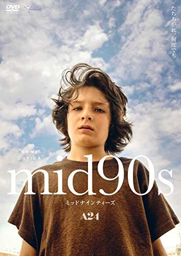 mid90s ミッドナインティーズ デラックス版 [DVD]