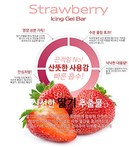 Ladykin Fresh Strawberry Icing Gel Bar. Instantly cools and refreshes pores with its sweet 90% pure Strawberry Extract. Korean Skin Care. 6.76 fl oz