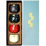 Juego de 4 tazas de té de cerámica vintage estilo chino/japonés, juego de regalo