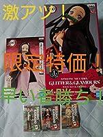 鬼滅の刃 絆ノ装 禰豆子 GLITTER&GLAMOURS グリグラ