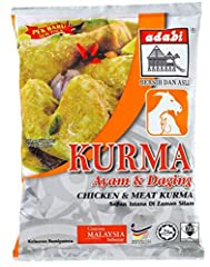 Perfect for making delicious chicken and meat kurma curry, real authentic taste favored by all generations Manufactured with the highest quality, assured through strictest standards of processes 100% halal, hygienic, wholesome and healthy. Ingredient...