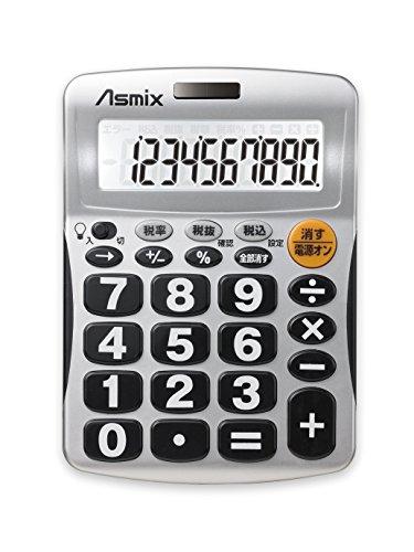 アスカ(Asmix) バックライト電卓 ソーラーバッテリーつき シルバー C1008S