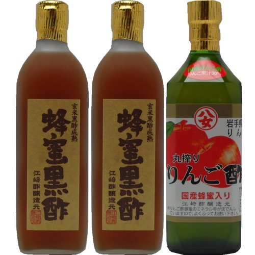 九州の醸造酢ギフト500ml×3本//蜂蜜黒酢 蜂蜜黒酢 蜂蜜りんご酢