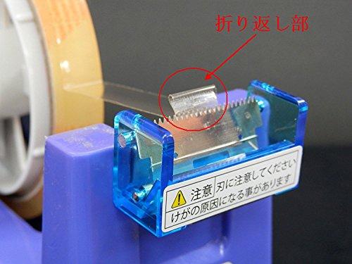 新色!くるりんカッターユニット(1箱2個入り)カラー:ブルー お持ちのテープカッターで折り返しタブが自動で作れる!