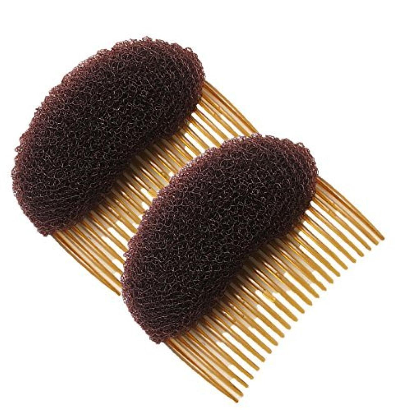 ナサニエル区債務略奪Healtheveryday?2PCS Charming BUMP IT UP Volume Inserts Do Beehive hair styler Insert Tool Hair Comb Black/Brown colors for choose Hot (Brown) [並行輸入品]