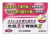 太田漢方胃腸薬II 14包