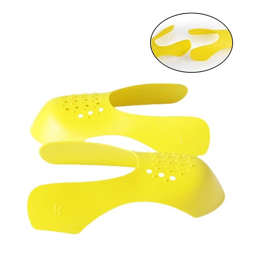 魔術師マサッチョカレンダーHEALLILY 靴プロテクター1組のしわ防止装置しわ防止フロントしわ靴サポートサイズs 35-39(黄色)