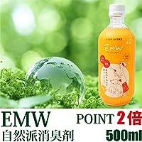 EMW 500ml