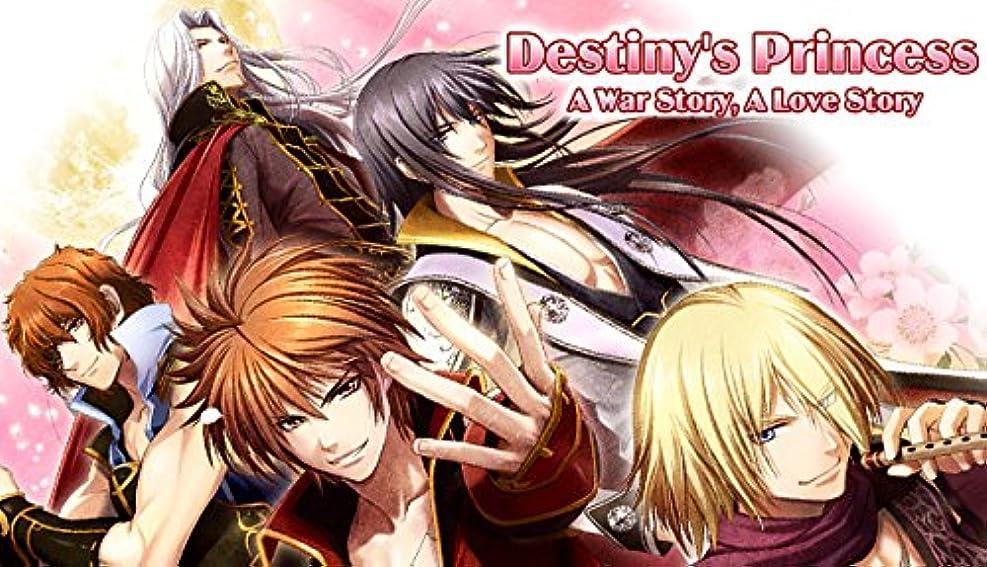 優れました燃やすバターDestiny's Princess: A War Story, A Love Story (戦国姫歌~時果の契り~) 【日本語/英語/中国語(簡体字)】[オンラインコード]