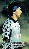 カルビー 1993 サッカーカード 藤川考幸 139 読売日本サッカークラブ