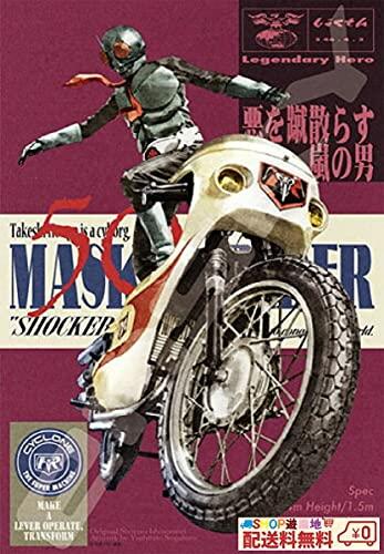 仮面ライダーシリーズ ジグソーパズル 旧1号ライダー 1000ピース 仮面ライダー